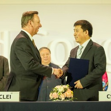 "ICLEI World Congress 2015 builds stronger partnerships • <a style=""font-size:0.8em;"" href=""http://www.flickr.com/photos/45236753@N04/17124932755/"" target=""_blank"">View on Flickr</a>"